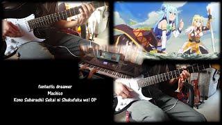 Kono Subarashii Sekai ni Shukufuku wo! OP - fantastic dreamer (Piano & Guitar Cover)