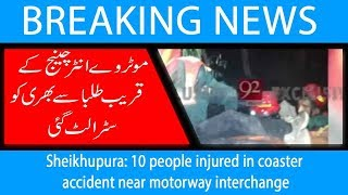 Sheikhupura: 10 people injured in coaster accident near motorway interchange | 17 Nov 2018 |92NewsHD