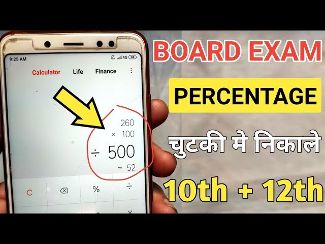 Download thumbnail for How to Check Percentage in Calculator