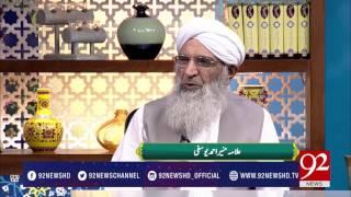 Subh e Noor - 16 July 2017 - 92NewsHDPlus