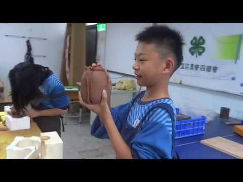 百萬年後的長坑陶罐文化 - YouTube