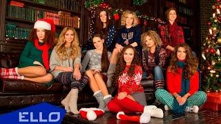 "Арт-группа ""SOPRANO Турецкого"" feat. Вахтанг - Merry Christmas"