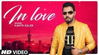 Kaler Kanth: In Love (Full Punjabi Song) | Prince Ghuman | New Punjabi Songs 2017