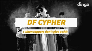 [DF CYPHER] 리듬파워(알아들어2017)