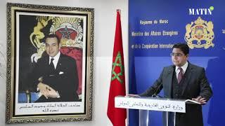 """Nasser Bourita : """"La résolution 2440 préserve tous les acquis du Maroc"""""""