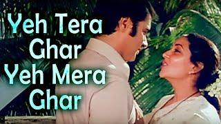 Yeh Tera Ghar Yeh Mera - Deepti Naval - Farooque Sheikh - Saath Saath - Jagjit Singh - Chitra Singh
