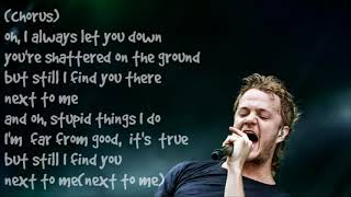Imagine dragons: Next to Me (lyrics)