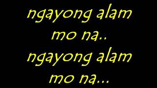 LALABS KO LYRICS BY SILENT
