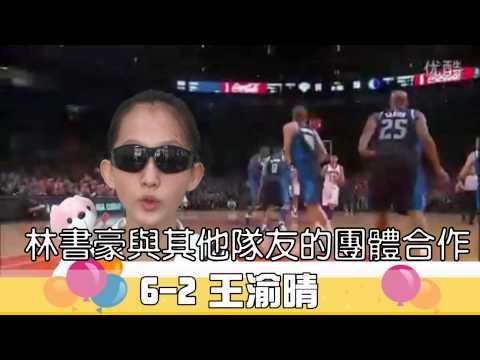 臺南市仁愛國小有品運動第4集(合作2) - YouTube