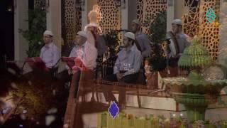 Derman İlahi Grubu - Muhammed'in Aşkından
