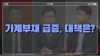[305회]서울형 방역? 효율vs혼란ㅣ일본 '원전 오염수 방류 결정' 논란ㅣ상인연합회 둘러싼 특혜행정 의혹ㅣ세월호 참사 7주기 다시보기