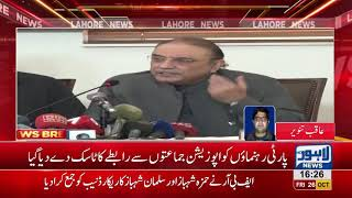 Asif Ali Zardari likely to get arrested, PPP prepares for protests