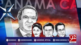92at8 (Panama Special) 20-04-2017 - 92NewsHDPlus