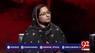 Shuhda E Karbala 11-10-2016 - 92NewsHDPlus