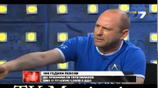Тити Папазов - Време за мъже