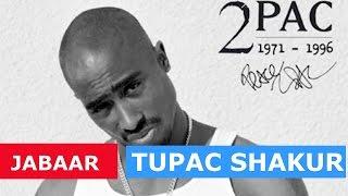 2Pac - Ambitionz Az a Rida' Remix