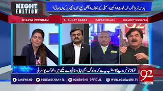 Night Edition : KPK's good governance claims in tatters - 20 April 2018 - 92NewsHDPlus