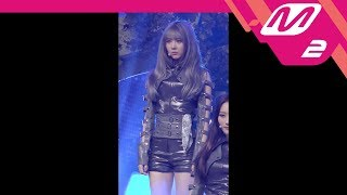 [MPD직캠] 드림캐쳐 유현 직캠 'YOU AND I' (DREAMCATCHER  YOO HYEON FanCam) | @MCOUNTDOWN_2018.5.10
