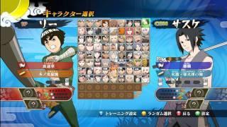 Naruto Generations | All Characters Unlocked (HD)
