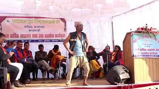 Bhagawan Khatri Comedy Dance