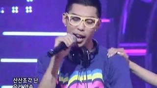 8eight-Let me go (에이트-렛미고) @SBS Inkigayo 인기가요 20080518