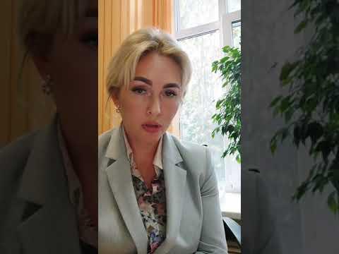 Проведен прямой эфир с начальником управления инвестиционных проектов и программ Натальей Минько