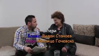 ЛАКАРДИИТЕ НА ПАЈА S01E7-8