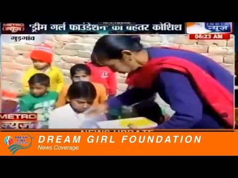 Dream Girl Foundation in News