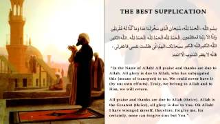 Most beautiful  Supplication by Saad Al Qureshi 2