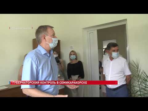 ДОН 24 - Новости от 28.06.2021 - Губернаторский контроль в Семикаракорске