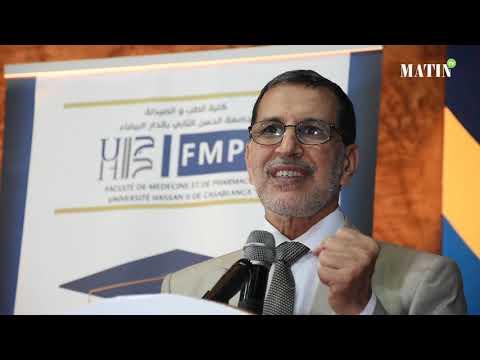 Video : Saâd-Eddine El Othmani préside la remise des diplômes à la faculté de médecine et de pharmacie de Casablanca