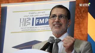 Saâd-Eddine El Othmani préside la remise des diplômes à la faculté de médecine et de pharmacie de Casablanca
