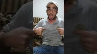 تقليد أحمد السقا من النهارده مفيش حكومة