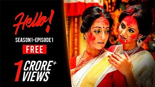 Hello (হ্যালো) | S01E01 | You Have One New Message | Bengali Webseries | Hoichoi width=