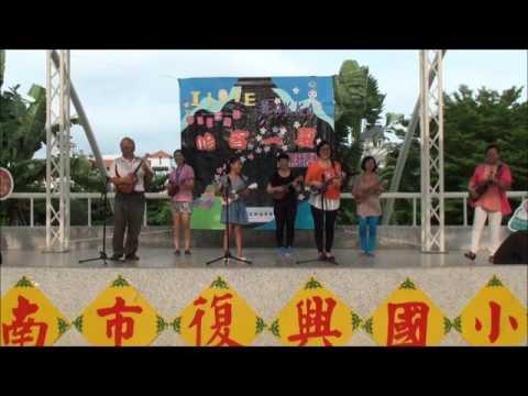 台南市客家發展協會  烏客麗麗團 - YouTube