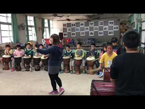 2017/09/07生活課(奧福音樂)-丟丟銅非洲鼓表演