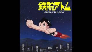 Astro Boy main theme Ver 2  (鉄腕アトム)
