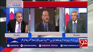 Muqabil | Rauf Klasra | Amir Mateen | Eight  PML-N lawmakers switch loyalties | 10 May 2018