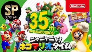 The Cat Mario Show returns in Japan to promote the 35th anniversary of Super Mario Bros
