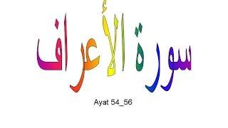 Surah Al'Araf ayat 54 56