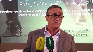 Yahya Hadka explique les étapes de la mise en place du VAR