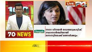 100 NEWS | 100 Top News Of The Day | July 17, 2019