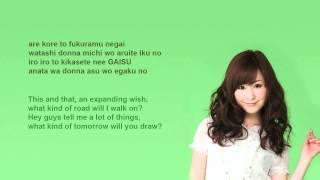 Mizuno Saaya - My Secret [Romaji - English Lyrics]
