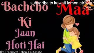 tu kitni acchi hai maa-o-maa song sang by neha kakkar