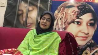 قید تنہائ میں قوم کی بیٹی ڈاکٹر عافیہ کے 14 سال مکمل ہونے پر ڈاکٹر عافیہ کی بہن ڈاکٹر فوزیہ کا پیغام