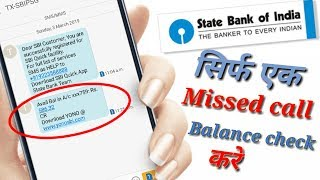how to check sbi account balance by missed call,