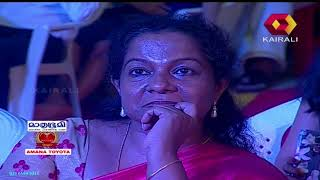 Doctor's Award: Mammootty's Special Award To An Underprivileged MBBS Student |18th Oct 2017 |Part 03
