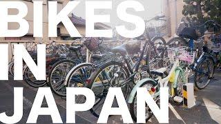 Why Biking in Japan is Amazing