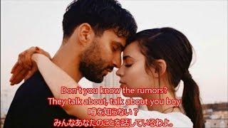 洋楽 和訳 R3HAB x Sofia Carson - Rumors