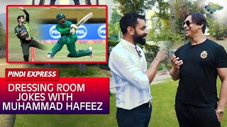 Shoaib Akhtar | Dressing Room Jokes With Hafeez | Interview | Part 2